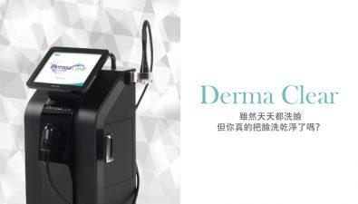 alma-dermaclear-hydrafacial-systems