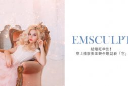 emsculpt-improve-body-shape