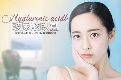hyaluronic-acid-qa-15