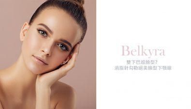 belkyra-submental-fat