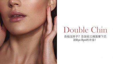 three-way-to-remove-double-chin